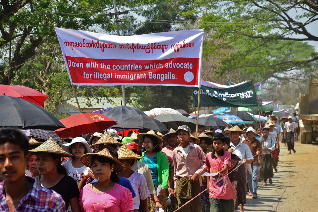 BIRMANIE MANIF ANTI ROHINGYA