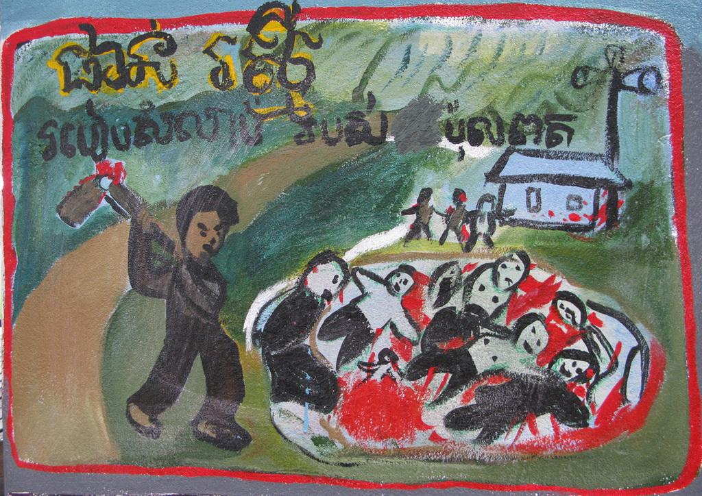 Cambodge Khmers Dessin Génocide