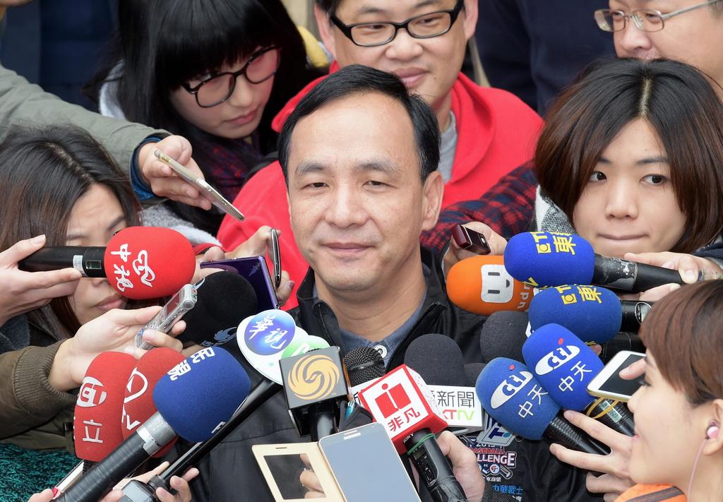 Photo d'Eric Chu, nouveau président du KMT