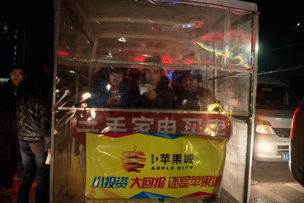 Photo du Rickshaw