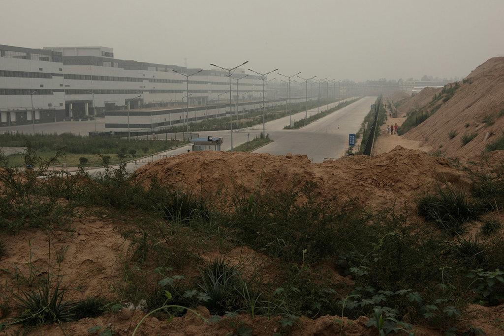 Photo de l'usine