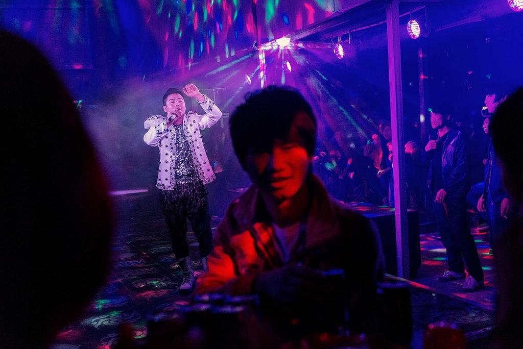 Photo de la discothèque