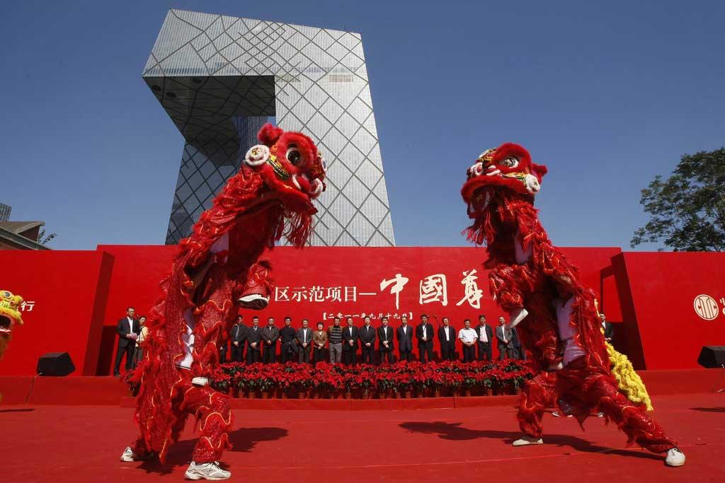 Photo de la tour CCTV