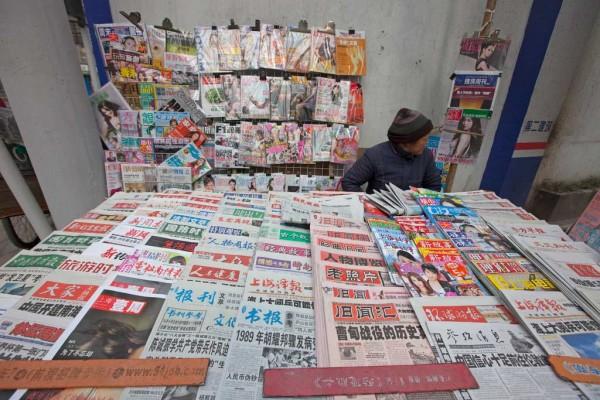 Photo d'un kiosque de journaux à Shanghai