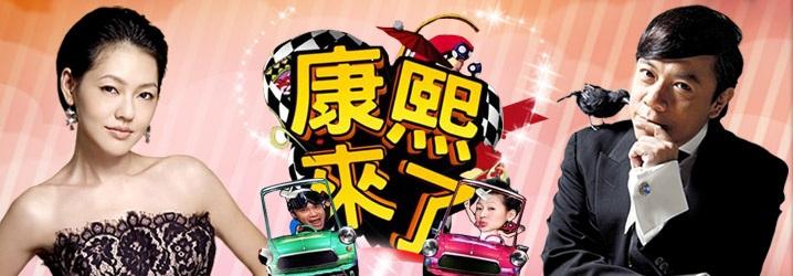 Bannière de l'émission de E-tv