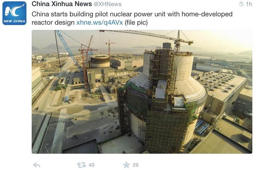 La capture d'écran montre la construction d'un réacteur nucléaire chinois.