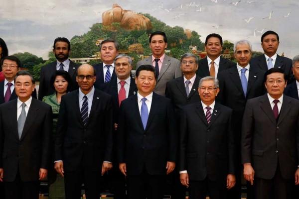 Chine Banque Xi Jinping