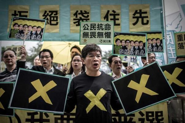 Photo d'une manifestation à Hong Kong