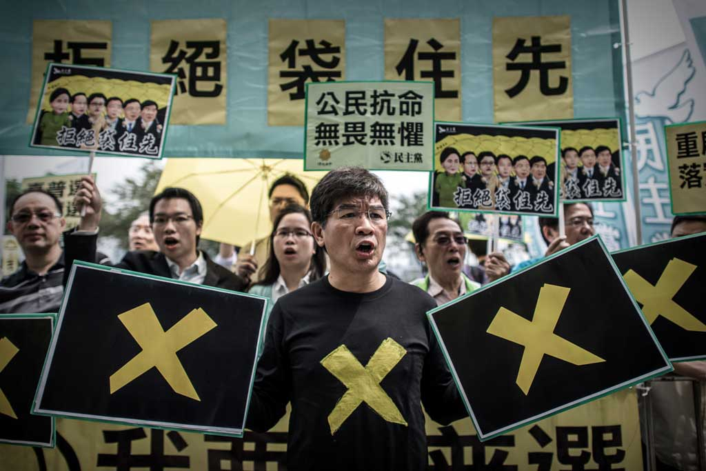 Photo d'une manifestation à Hong Kong