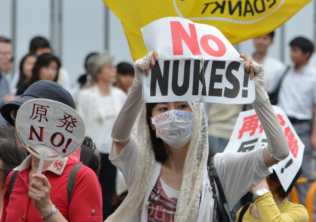 Photo d'une manifestation anti-nucléaire au Japon