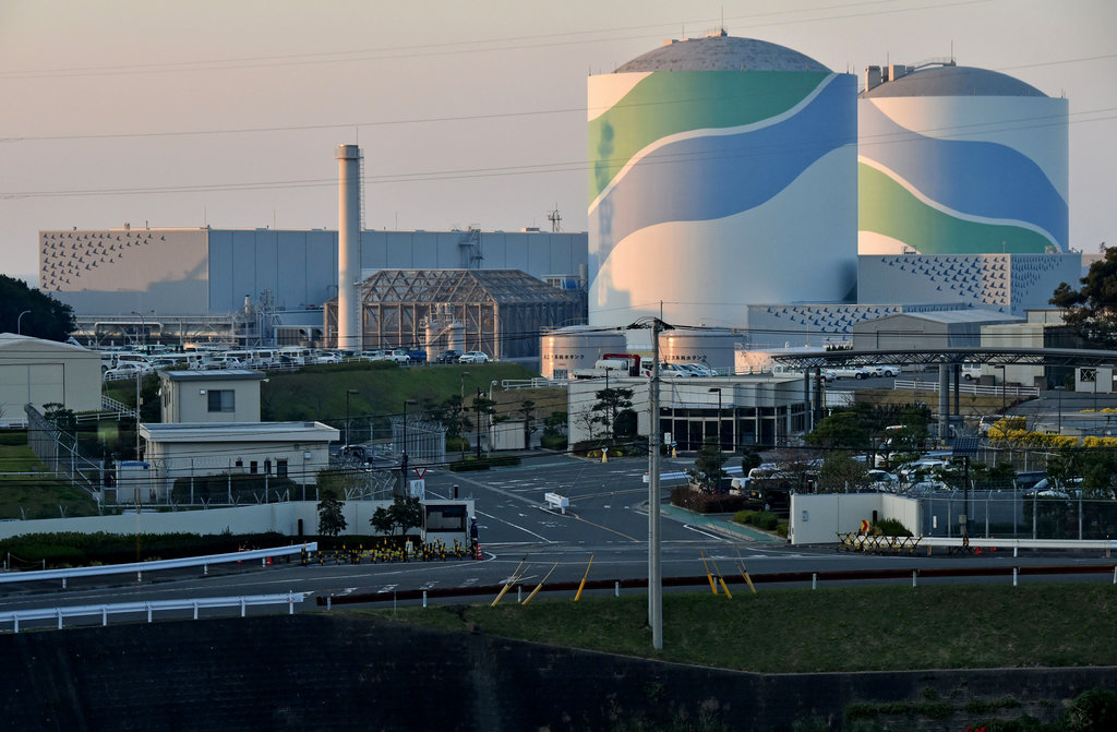 Photo de la centrale de Sendai