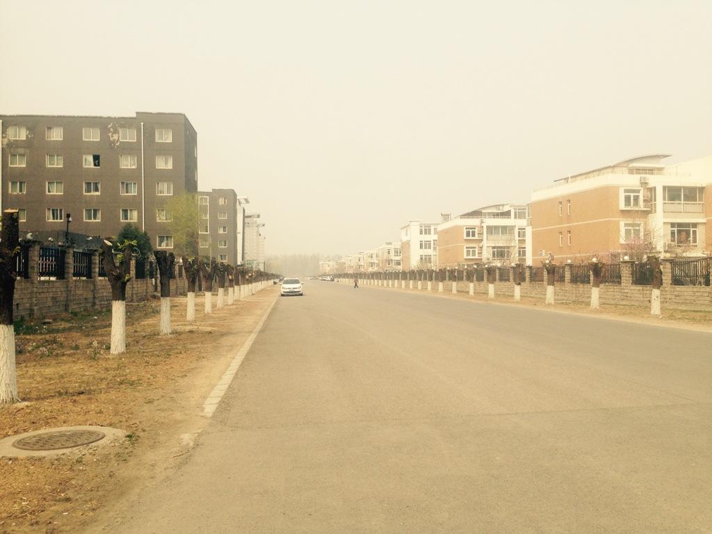 Photo de la banlieue de Shunyi