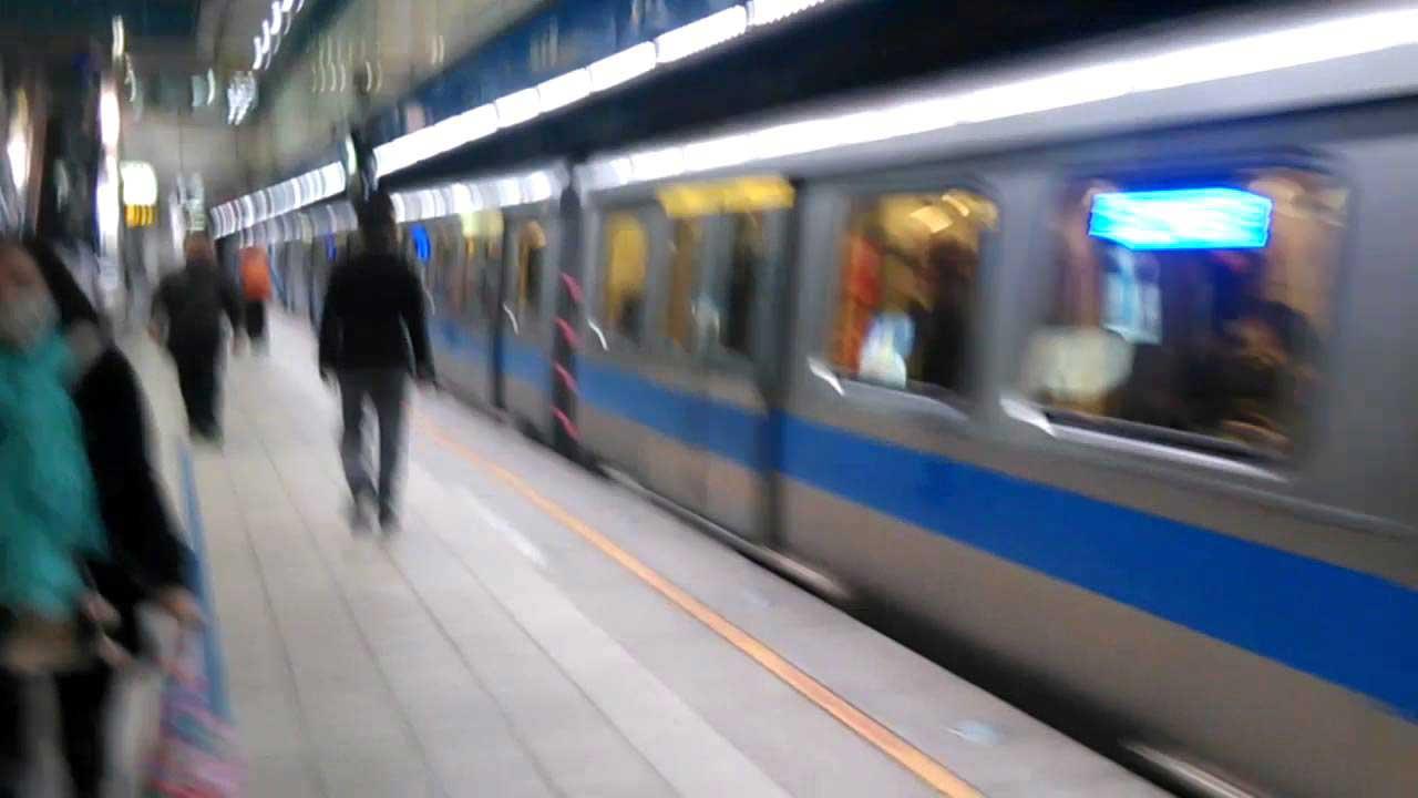 Photo du métro