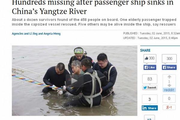 Capture d'écran du South China Morning Post, le 2 juin 2015.