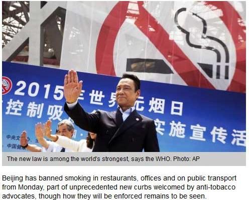 Capture d'écran du SCMP le 1er juin 2015.