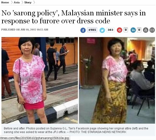 Capture écran de The Straits Times.