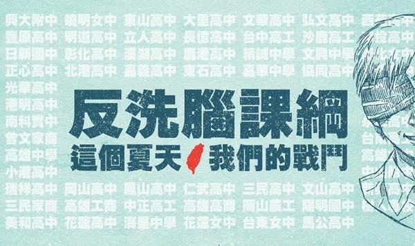 Capture écran d'un slogan.