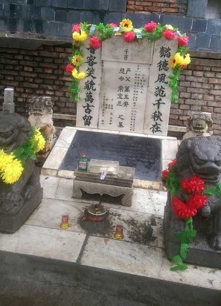 Une tombe du cimetière Xian