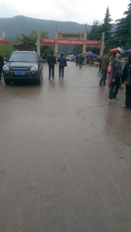 L'entrée du cimetierre Xian