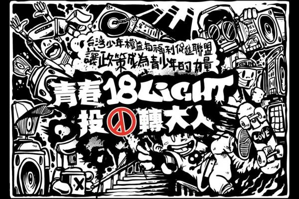 Image de la campagne sur le vote.