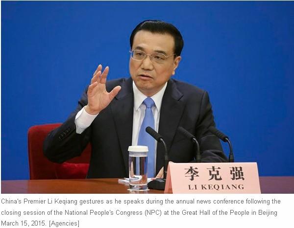 Capture d'écran du China Daily