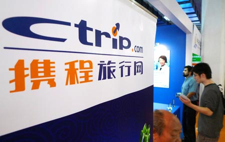 CHINE CTRIP photo
