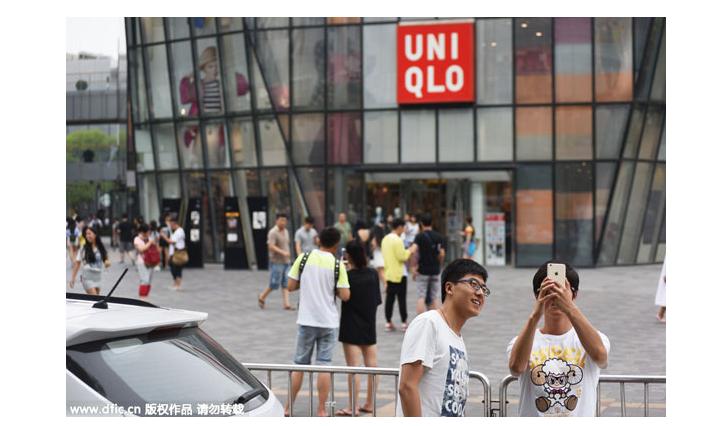 Copie d'écran de l'article du China Daily.