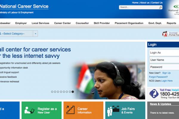 Copie d'écran du site internet indien lancé ce jour destiné à mettre en relation les demandeurs d'emploi et les entreprises.