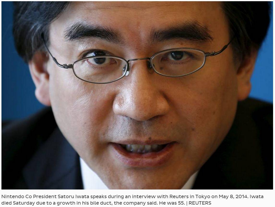 Capture d'écran du Japan Times