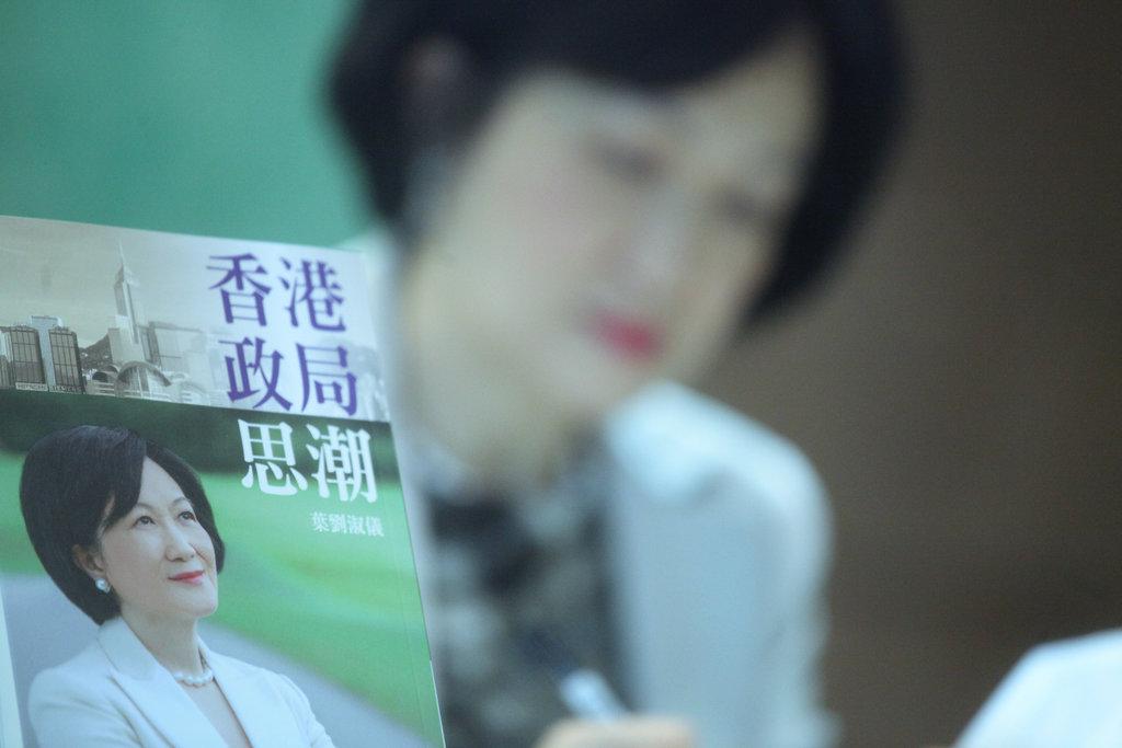 Portrait de Regina Ip lors d'une séance de dédicace de son ouvrage à HongKong le 18 juillet 2014