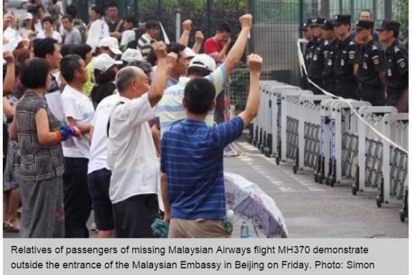 Copie d'écran du South China Morning Post, le 7 août 2015