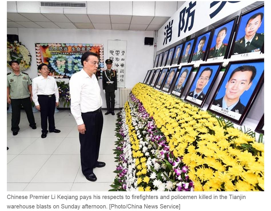 Copie d'écran du China Daily, 17 août 2015.