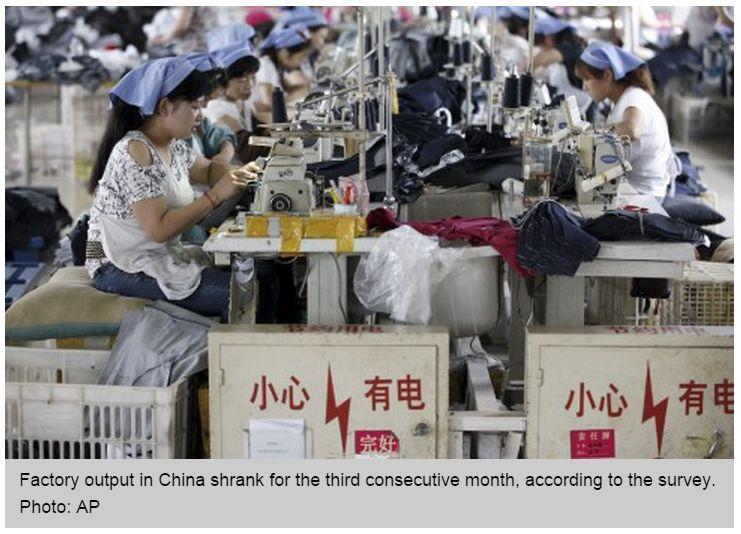 Copie d'écran du site du South China Morning Post