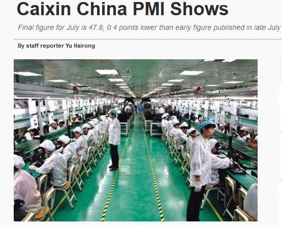 Copie d'écran du site Caixin, le 3 août 2015