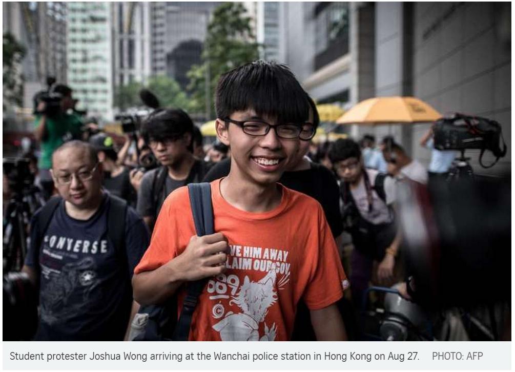 Capture d'écran du Straits Times, le 27 août 2015