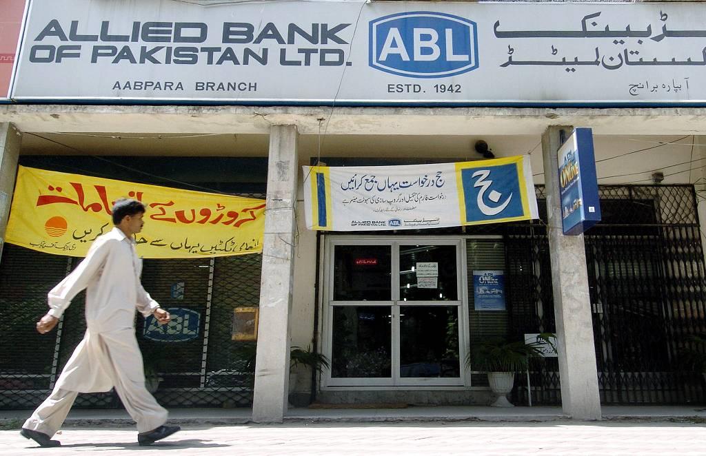 Devant une branche de la 5ème banque du Pakistan, le 24 juillet 2004 à Islamabad