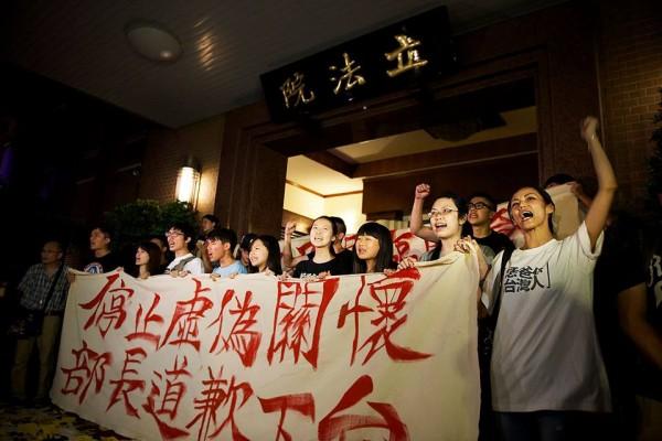 Le mouvement de contestation prend de plus en plus d'ampleur à Taïwan