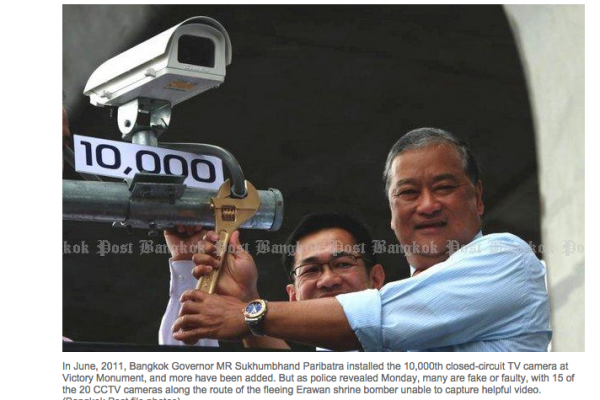 Copie d'écran de la Une du Bangkok Post du 25 août 2015