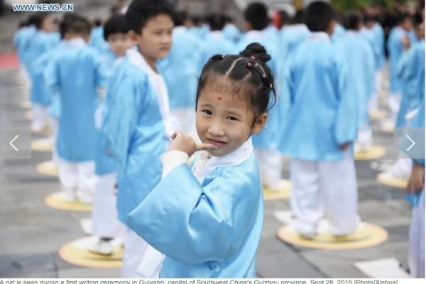 La Chine face à la baisse de la natalité. Copie d'écran du site Xinhua News.