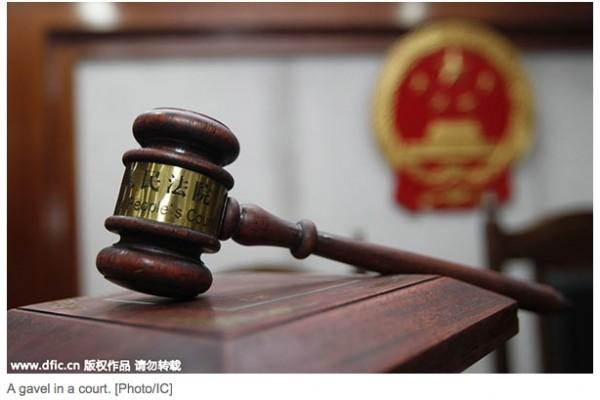 La justice chinoise au secours des avocats locaux ? Copie d'écran du China Daily, le 21 septembre 2015.