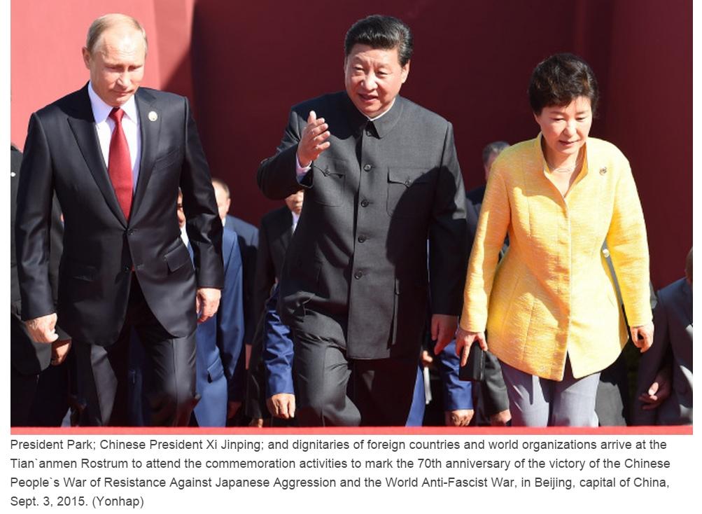 Copie d'écran du Korea Herald, le 3 septembre 2015.