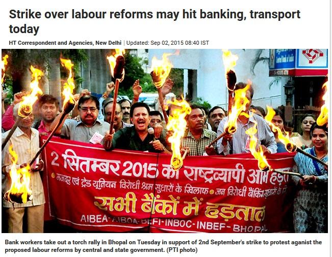 Copie écran du Hindustan Times, le 3 août 2015.