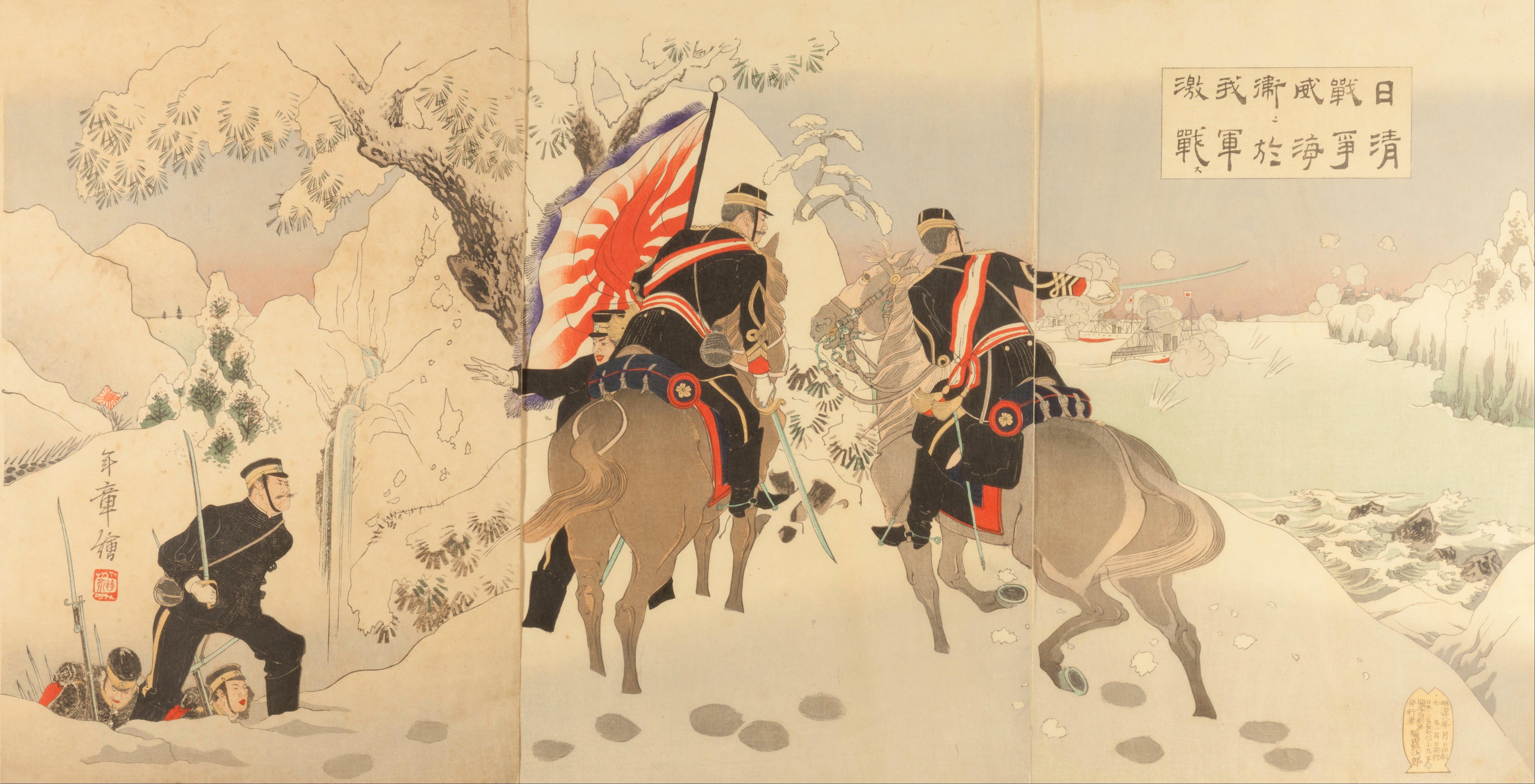 """""""Guerre sino-japonaise : rude bataille de notre armée à Waihaiwei"""", tableau du peintre japonais Toshiaki (1894-1895), via Wikimedia Commons."""