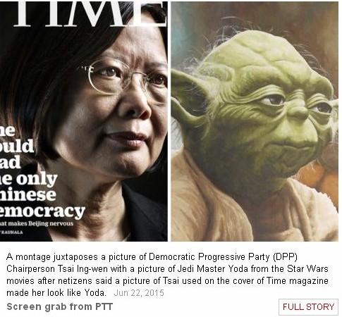 Photo-montage rapprochant le portrait de Tsai Ing-wen avec celui de Maître Yoda. Capture d'écran du Taipei Times, le 22 juin 2015.