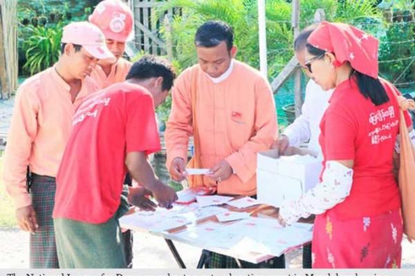 En Birmanie, comment contrôler les votes anticipés aux élections législatives du 8 novembre ? Copie d'écran du Myanmar Times, le 22 octobre 2015.