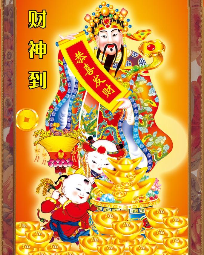 Principale divinité de la richesse portant l'écriteau Gong Xi Fa Cai (恭喜发财). (Crédit : D.R.).
