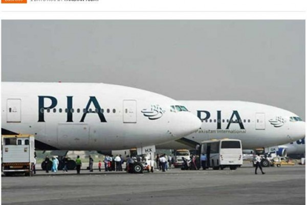 Suspension de la grève des pilotes à Pakistan Airlines. Copie écran du site Pakistan Today, le 7 octobre 2015.