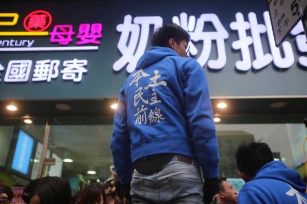 Un manifestant localiste appartenant au groupe Hong Kong Indigenous lors d'une manifestation contre des traders venus du continent à Yuen Long le 1er mars 2015. (Crédit : EyePress News/AFP)