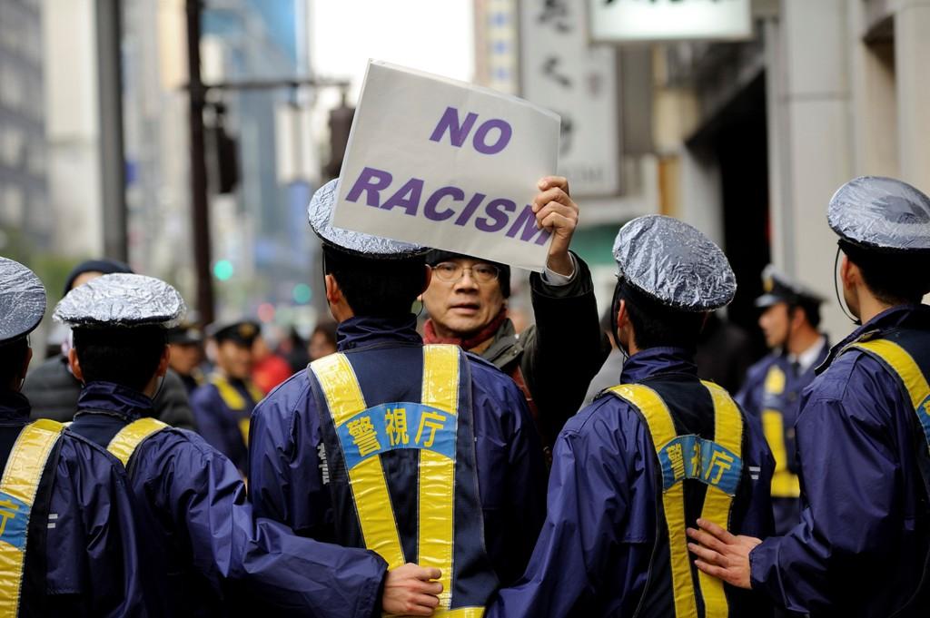 Manifestation anti-raciste à Tokyo le 8 février 2015. (Crédit : David Mareuil / Anadolu Agency David Mareuil / Anadolu Agency)