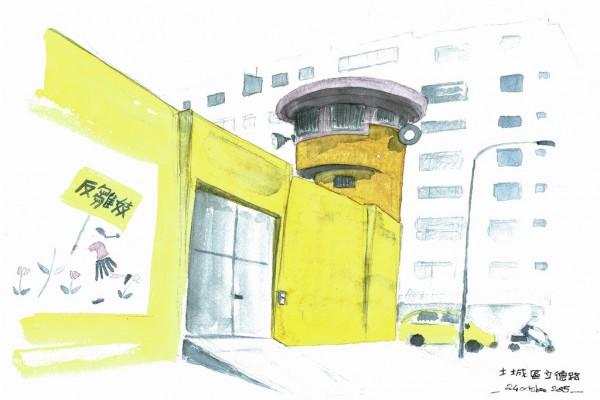 Croquis du centre de détention de Taïpei où l'on exécute les condamnés. 新北市土城區立德路2號 - No.2, Lide Rd., Tucheng Dist., New Taipei City 236, Taiwan (R.O.C.). (Crédit : Ivan Gros)